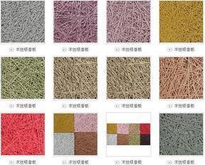 广东木丝吸音板_水泥木丝吸音板厂家_水泥木丝吸音板价格