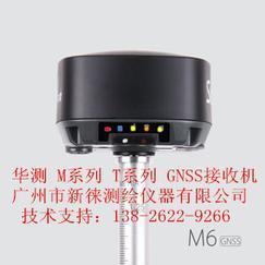 华测双微M6 GNSS接收机 广州佛山清远从化区M5 RTK测量系统 倾斜测量GPS