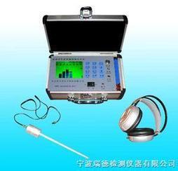 高精度PLH-42管道漏水探测定位仪
