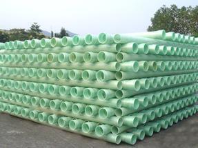 玻璃钢雨水排污管道价格