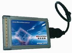 笔记本图像采集卡 笔记本PCMCIA图像采集卡 图像采集卡 高清笔记本图像采集卡