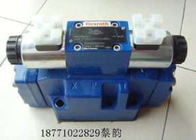 A2FO80/61L-VBB05正品力士乐现货减压阀