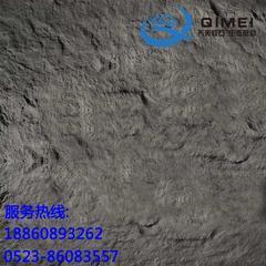 江西九江软瓷新型外墙砖齐美软石柔性面砖