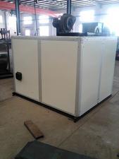 山东金光中央空调机组组合式空调机组立式空调机组厂家