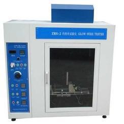 灼热丝试验仪/灼热丝试验机ZRS-2厂家供货