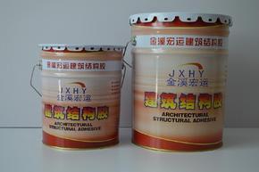 北京植筋胶厂家