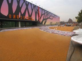 提供天津透水混凝土,天津透水混凝土技术最优质