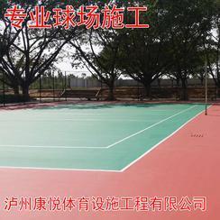 四川硅PU篮球场施工 重庆弹性彩色网球场地胶施工