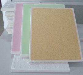 PVC贴面石膏天花板
