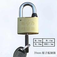 供应电力表箱锁,挂锁,防水电表箱锁