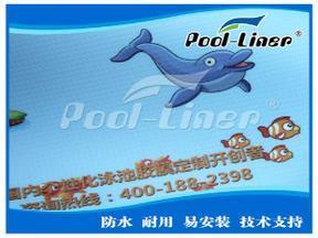 泳池胶膜怎么维护使用
