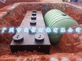 小区一体化地埋式生活污水处理设备