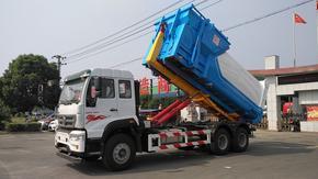 重汽28吨勾臂式垃圾车勾臂式垃圾箱天作之合