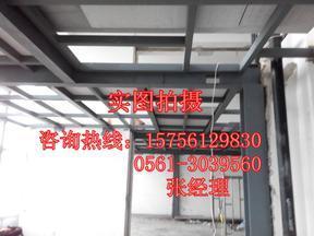 2016最受关注的钢结构水泥板-认清中坤元厂家