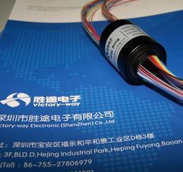 游戏机方向盘开关VSR-T20滑环 机械手臂导电滑环