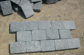 蓝黑板岩滚磨地砖 GCCB829
