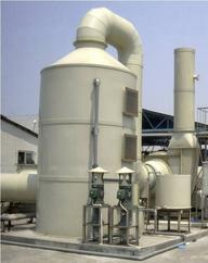 厂家供应酸雾净化器