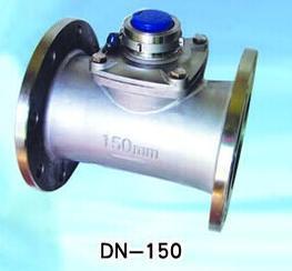 DN150不锈钢法兰式水表