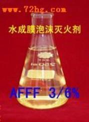 水成膜泡沫灭火剂AFFF6%