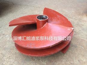 DLJZ6.5浇筑搅拌机叶轮