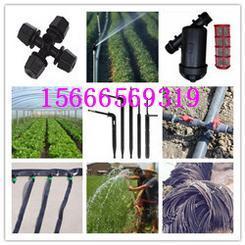 节水灌溉价格