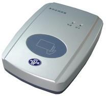 神盾ICR-100M(B)身份证阅读器