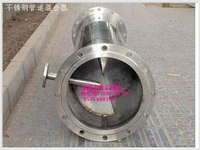 鑫正XZHF-200管式静态混合反应器