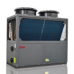 供应鲁禹超低温LYK-71RD空气源热泵