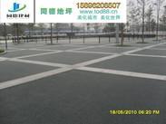 青岛透水混凝土/青岛透水路面/青岛彩色透水混凝土艺术地坪/青岛彩色混凝土