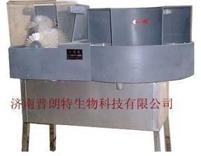 洗瓶机PLT-1000