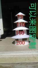 PVC塑料防雨帽 通气帽屋顶透气帽屋面管帽
