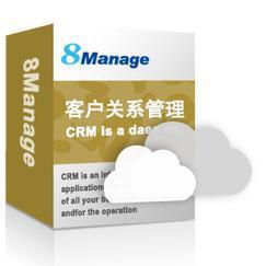广州定制CRM系统软件厂家 广州CRM系统报价
