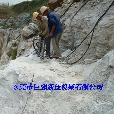 液压开石机是解决您矿山岩石不能爆破的设备