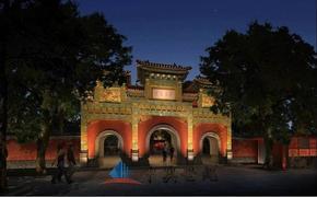 北京消防设计
