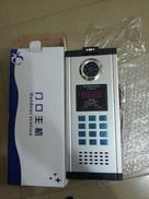 广东厂家星光楼宇直销TOP780SV-8
