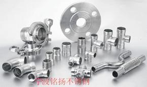 薄壁不锈钢管生产供应