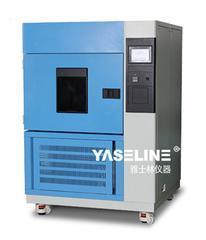 雅士林氙灯耐气候试验箱中国最具影响力环试品牌
