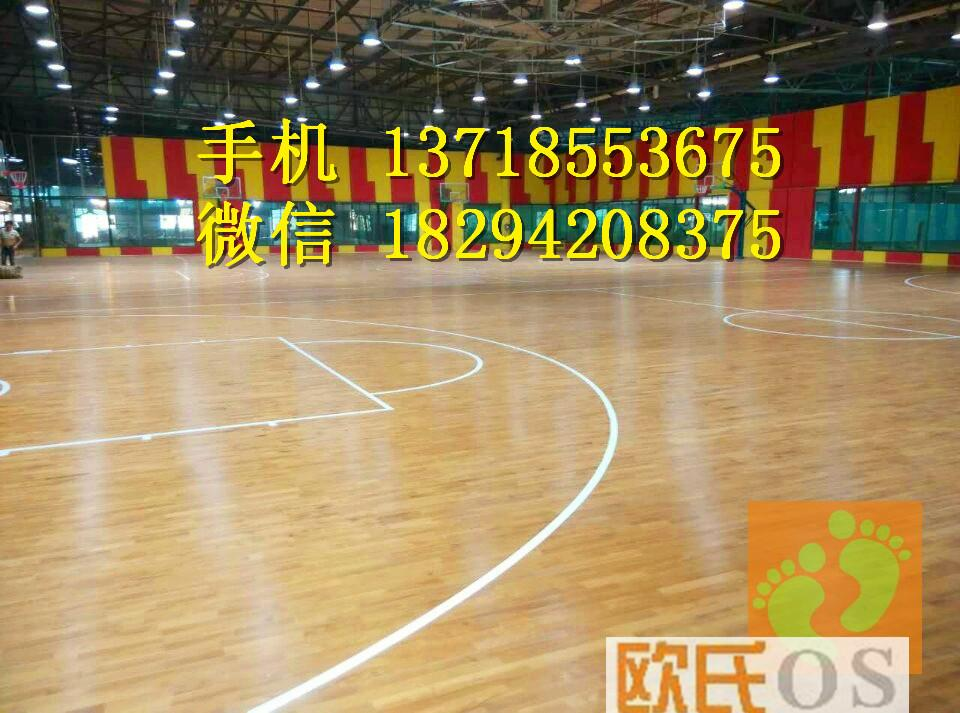 贵阳运动地板 体育馆专用实木地板 双层运动木地板