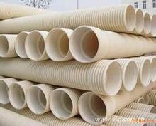 排水用双壁波纹管|单壁波纹管规格型号齐全
