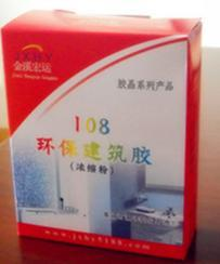 108建筑胶粉(建筑万能胶)