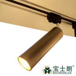 LED轨道灯-COB LED轨道灯