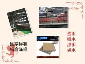 众光海绵城市陶瓷透水砖200*100*55全瓷透水砖