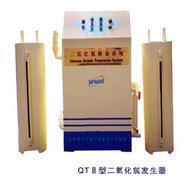 QTII二氧化氯发生器