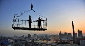建筑行业资质代办/西安协创sell/陕西建筑业资