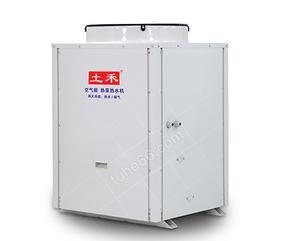 土禾空气能热泵热水机TUHE-5PHB
