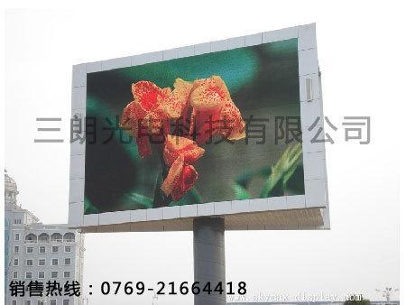 广州工厂生产电子看板定做,高州信宜LED门头