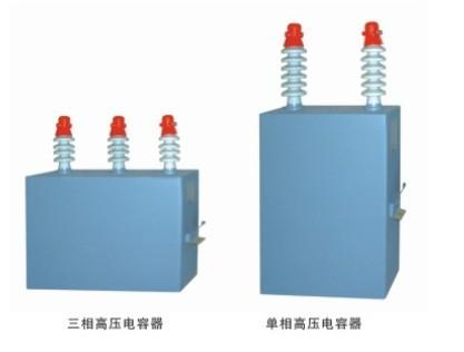 tmcbfc高压电力电容器