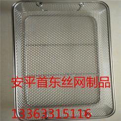 首东生产各种规格网筐网篮医用网筐器械装载筐