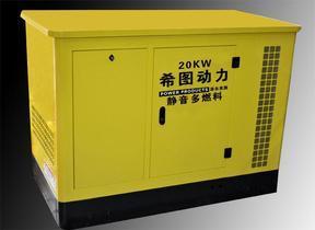 水冷静音式20KW汽油发电机