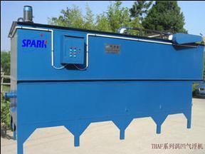 THAF系列涡凹气浮机